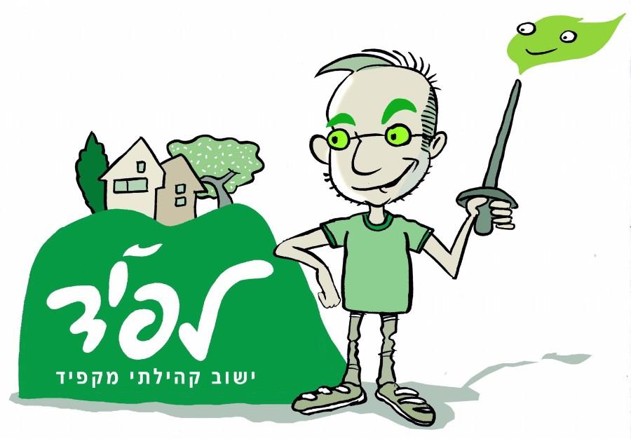 לוגו לפיד